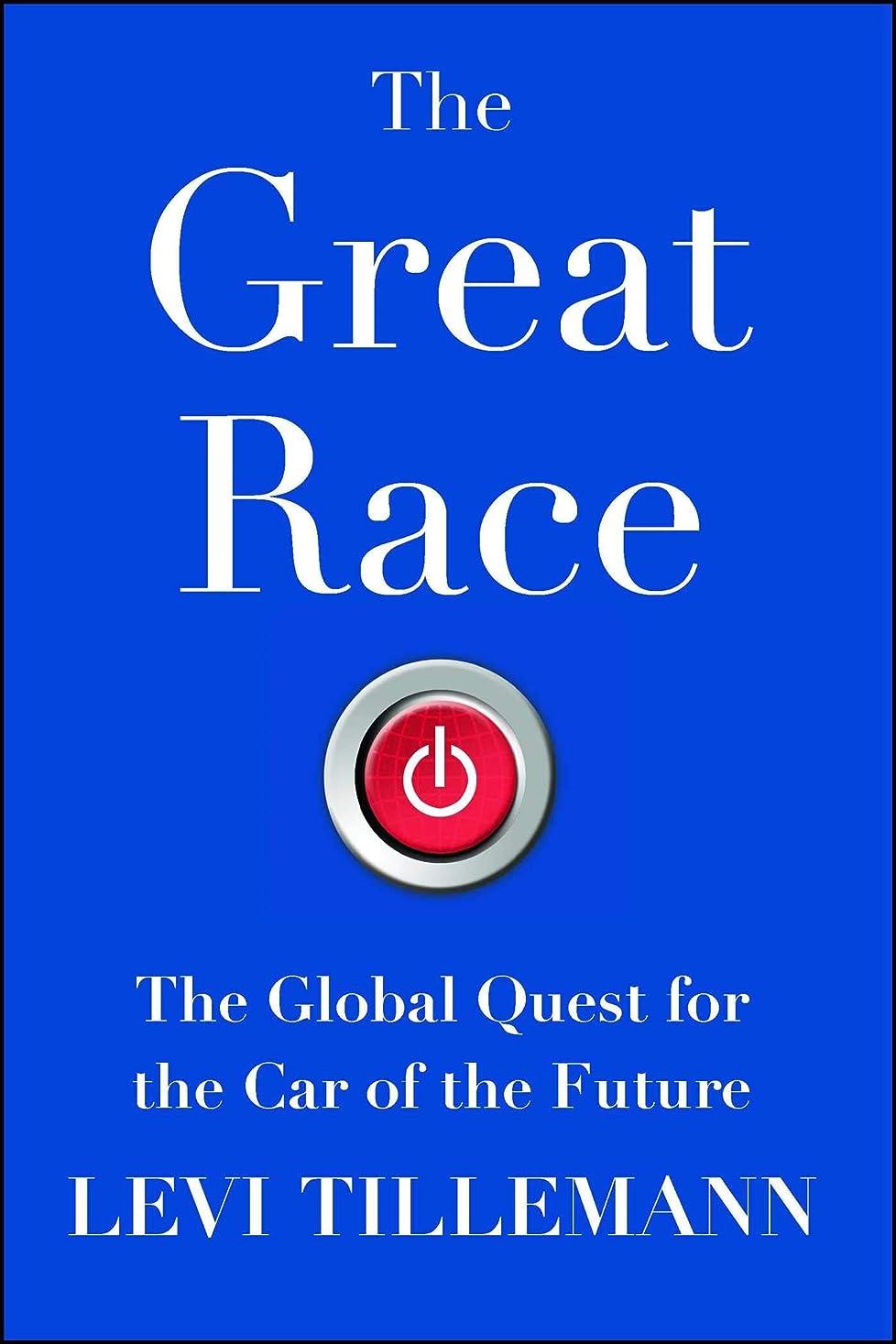 興味マカダムパースブラックボロウThe Great Race: The Global Quest for the Car of the Future (English Edition)