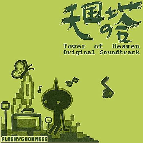 Tower of Heaven (Original Soundtrack)