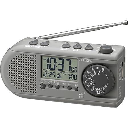 シチズン 目覚まし時計 デジタル 防災 ディフェリアR54 AM/FM ラジオ 発電 LED ライト 付 ACアダプター付属 グレー CITIZEN 8RDA54-008