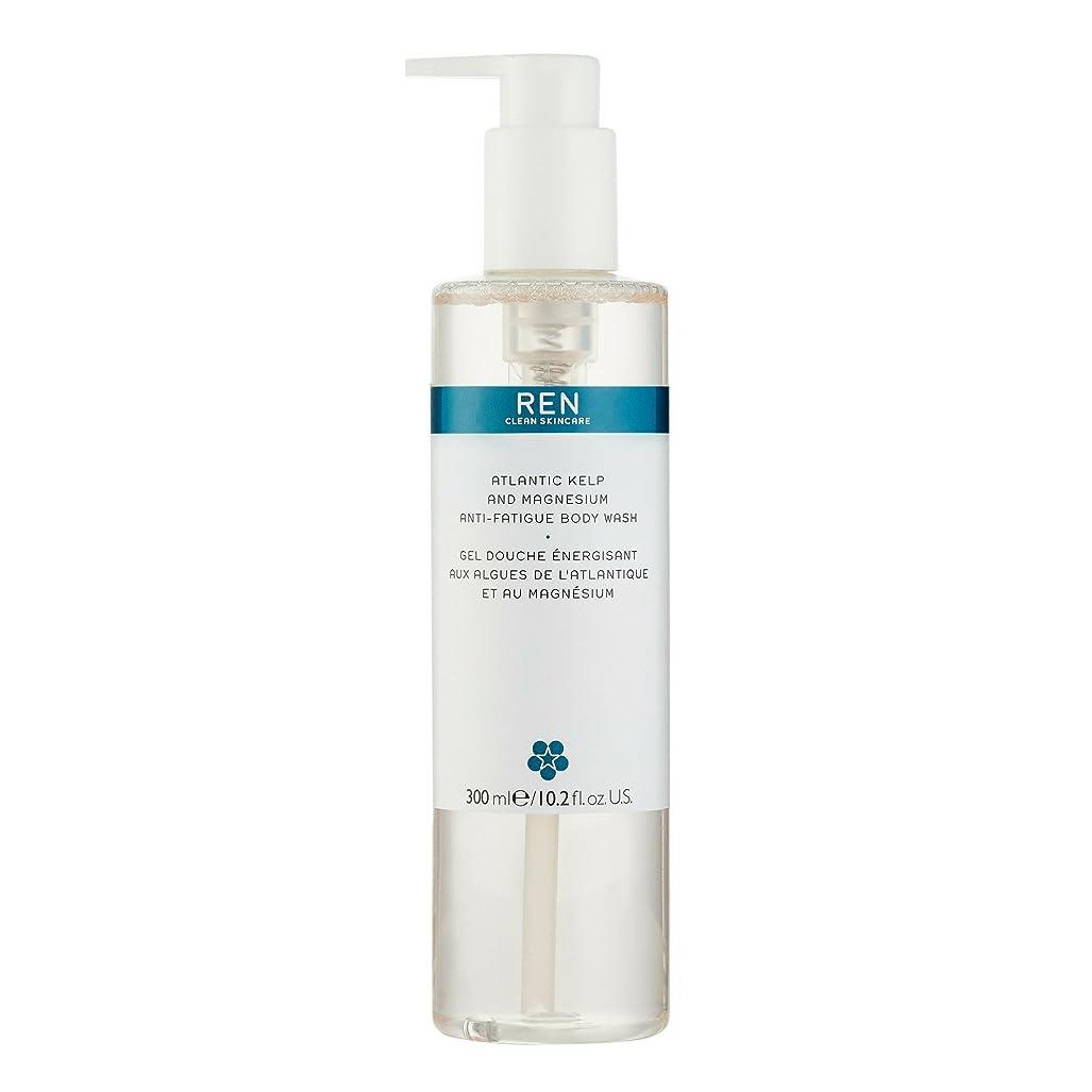 増強カストディアン染料REN - Atlantic Kelp And Magnesium Anti-Fatigue Body Wash