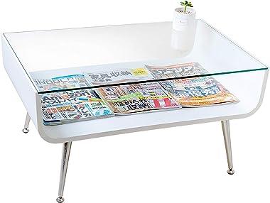 LEJUE 曲木ガラステーブル テーブル ローテーブル コーヒーテーブル センターテーブル ちゃぶ台 リビング ディスプレイ 曲木 ガラス 幅71.5 × 奥行45 × 高さ36.5cm ホワイト