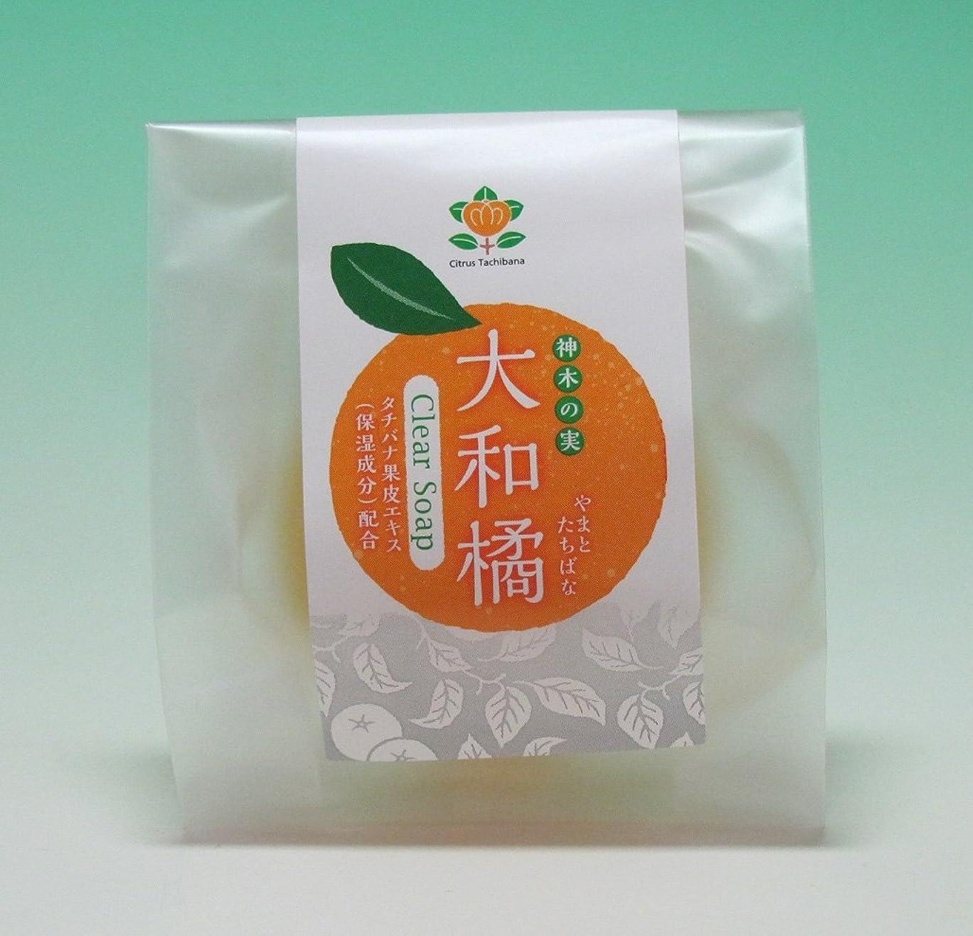 みすぼらしい狂うする神木の果実 大和橘枠練石鹸
