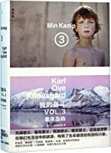 My Struggle: Book 3 (Chinese Edition)