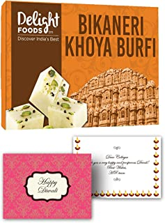 Delight Foods Indian Festive Diwali Sweet Gift Box for Family - Bikaneri Khoya Burfi(Milk Sweet) with Happy Diwali Greeting Card
