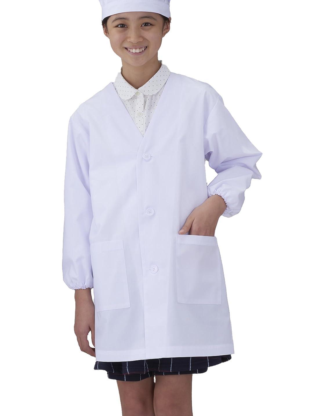 受信機ピカリング眠いですアプロンアパレル 給食衣シングル型 白?3号 397-30AP
