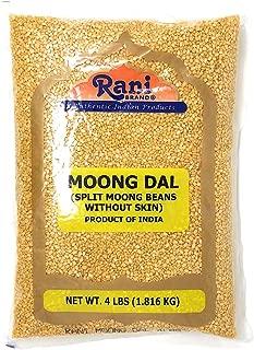 Rani Moong Dal (Split Mung Beans without skin) Lentils Indian 4lbs (64oz) ~ Natural | NON-GMO | Vegan