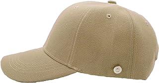 Outdoor Baseball Cap with Mask Holder for Men and Women- Adjustable Strapback