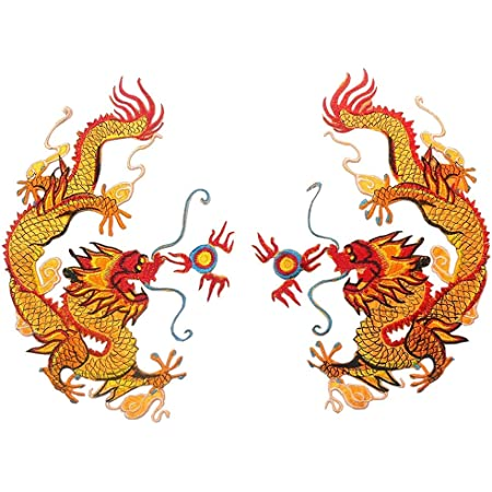Gold Dragon Embroidered Applique Iron On Sew On Patch,Chinese Dragon Sew on or Iron on Patches for DIY Chinese Dragon Costume Clothing Jeans Red Gold Bags Jackets