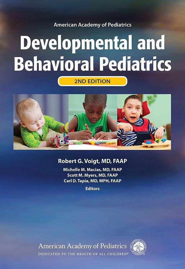 ベールリスクハンディAAP Developmental and Behavioral Pediatrics (English Edition)