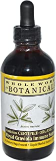 Whole World Botanicals, Graviola, 4 Ounce
