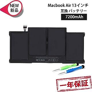 MacBook Air 13 インチ 互換バッテリー A1405 A1466 A1369 A1377 対応Apple MC504J MC503 適用 ノートPC バッテリパック 7.6V 7200mAh 専用工具付属 SEA EAGLE 社製