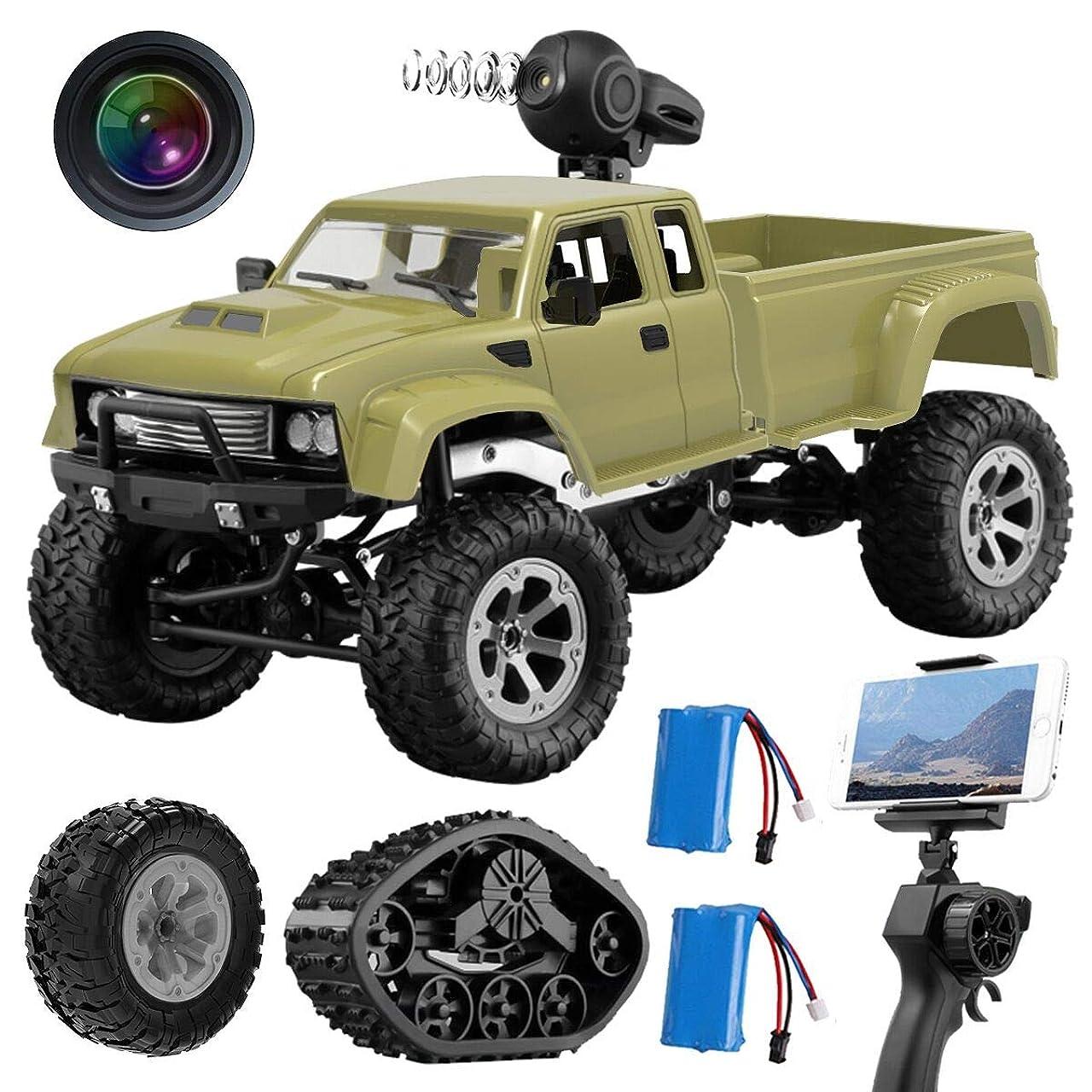 リファインフルーツマチュピチュラジコンカーREMOKING トラック 1/16 2.4GHz 4WD タイヤ 交換可能 480P Wi-Fi FPV カメラ付リアル タイム トランス ミッション 3000G ロード スノータイヤ オフロード LEDヘッドライト付き フルスケール リモコンカー 高速 RCカー クローラー 子供おもちゃ 写真 ビデオ 撮影 (黄)