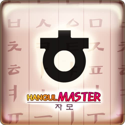 Hangul Master (free)