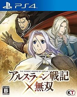 Arslan Senki × Warriors Musou(first inclusion benefits Daryun
