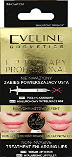 EVELINE lip THERAPY PROFESSIONAL TREATMENT ENLARGING lipS