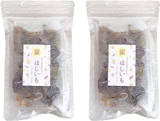 蜜ほしいも 240g(120gx2) 焼き芋で作った干し芋 鹿児島県産紅はるか使用