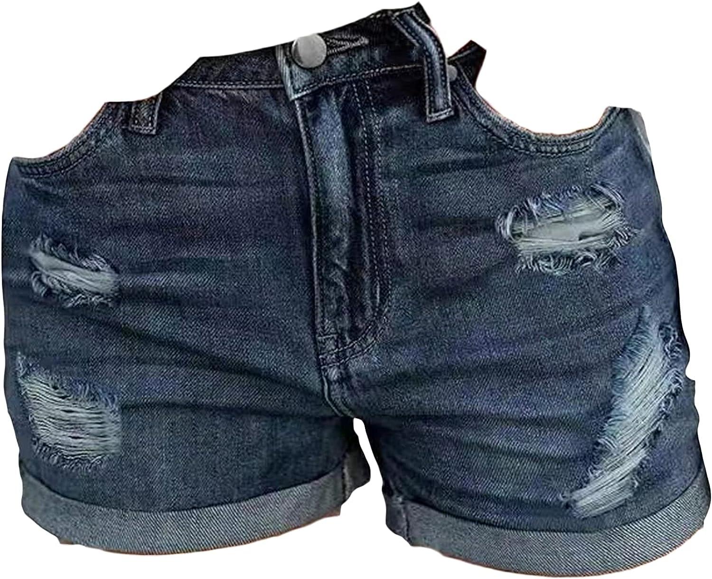 Womens Ripped Cuffed Jean Shorts Frayed Folded Hem Distressed Short Jeans High Rise Stretch Slim Denim Hot Pants