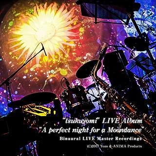 gt Improvisation ~ silent sea ~ (Live Ver.)