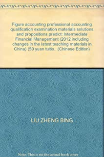 Figure accounting professional accounting qualification examination materials solutions and propositions predict: Intermediate Financial Management (2012 including changes in the latest teaching materials in China) (50 yuan tuitio...(Chinese Edition)