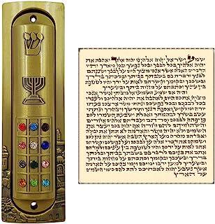 Holy Land Gifts Green Jewish Bless House Mezuzah BRTAGG Jerusalem Mezuzah Case with Hebrew Parchment