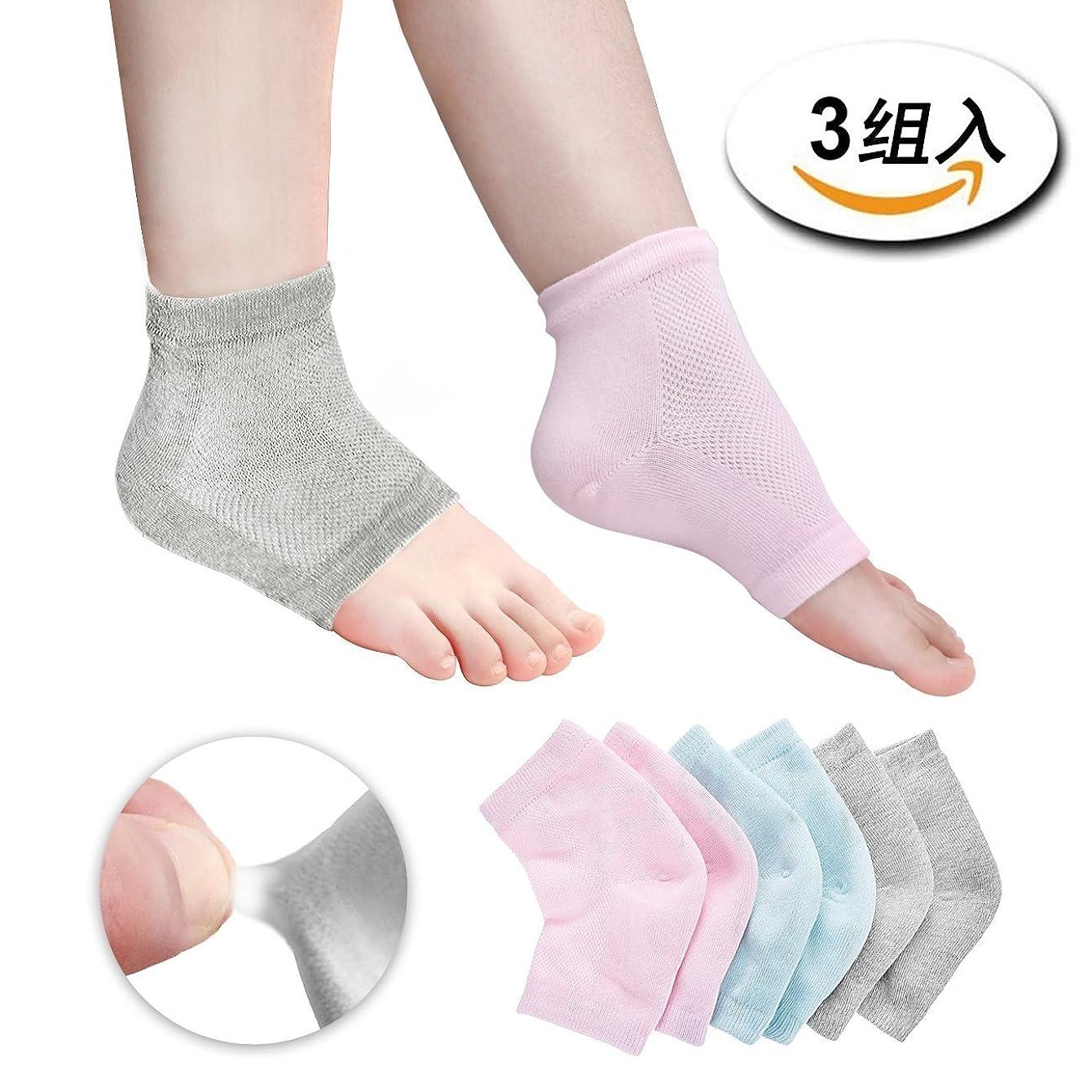 抽象化複数プロジェクターDreecy かかと 靴下 かかと ケア つるつる 靴下 [3足入] ソックス レディース メンズ かかと ひび割れ 靴下 角質 ケア 保湿 角質除去 足ケア かかと ツルツル ソックス すべすべ 靴下