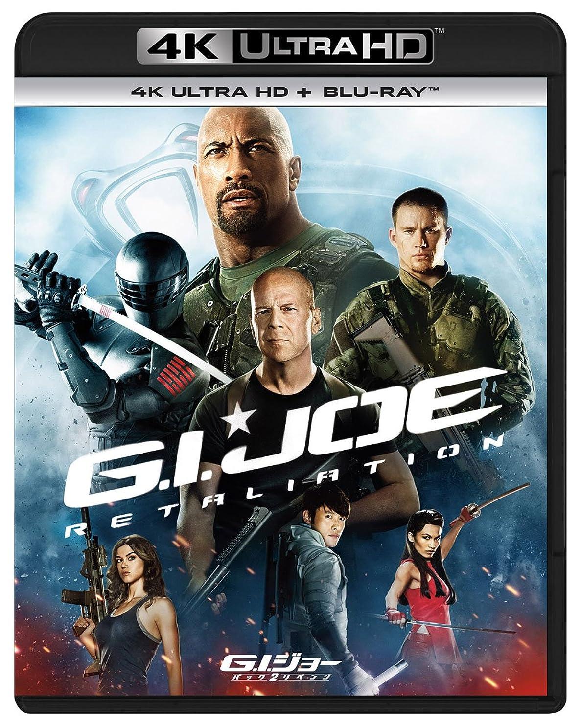 ビーズ照らす序文G.I.ジョー バック2リベンジ (4K ULTRA HD + Blu-rayセット)[4K ULTRA HD + Blu-ray]