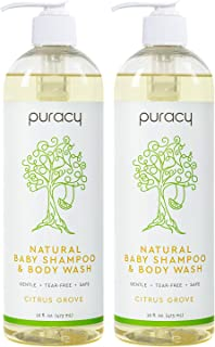 Puracy Baby Shampoo & Body Wash, 99.5% Natural Moisturizing Bath Soap for Newborns, Infants, Children, 16 Ounce (2-Pack)