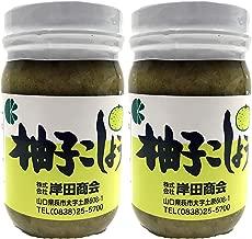 Premium Yuzu Kosho By Kishida (Japanese Green Pepper Sauce) 5.29oz (2 Packs)