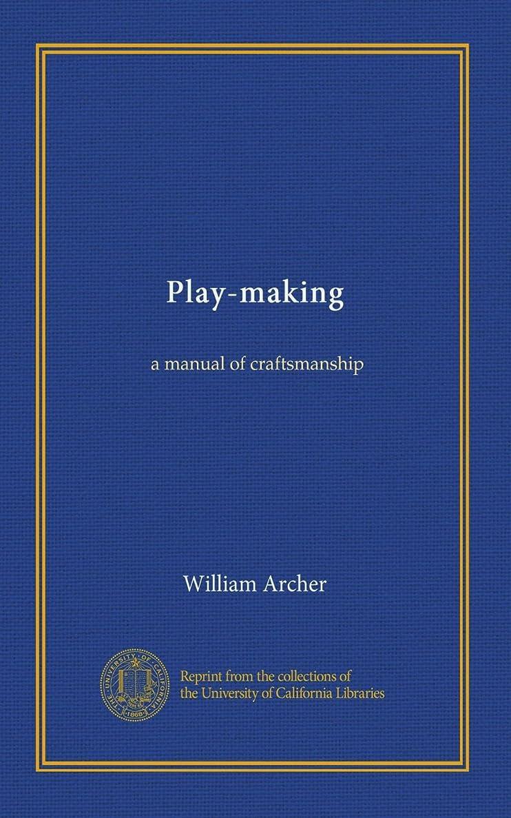 介入する霧悪因子Play-making: a manual of craftsmanship