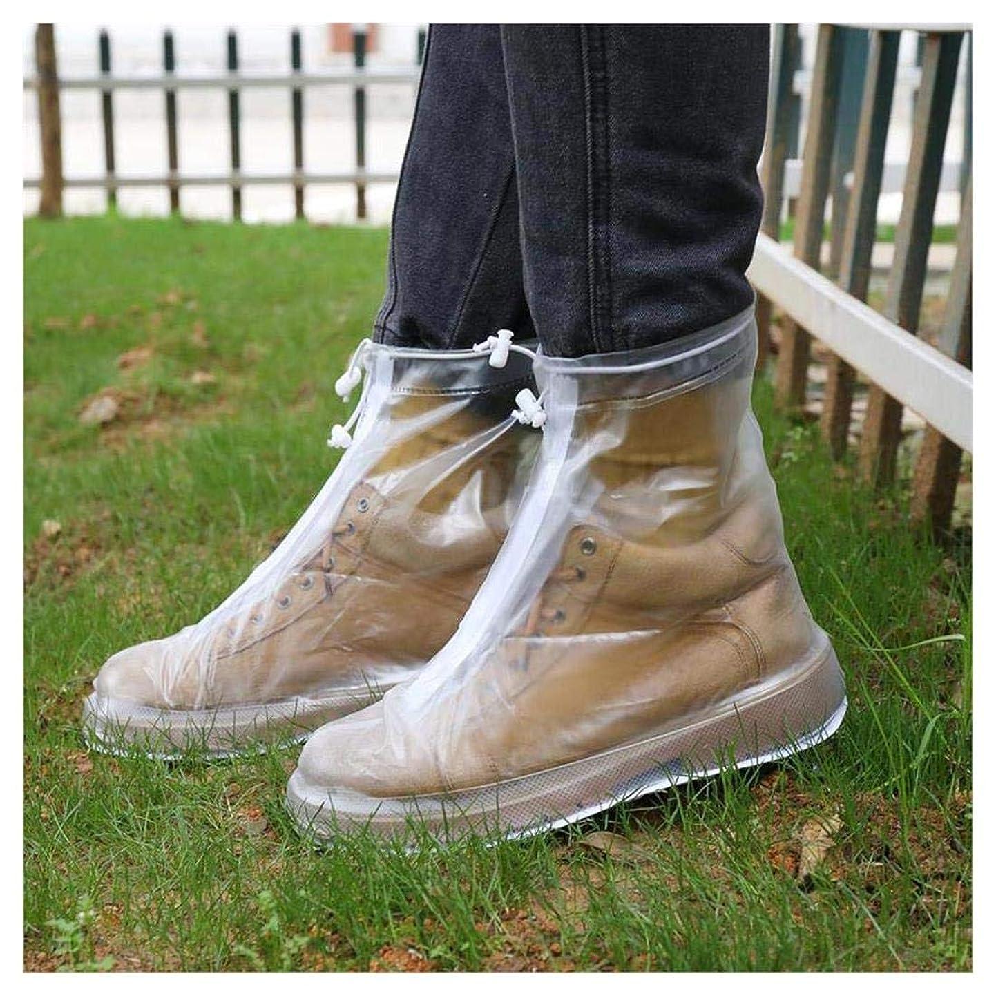 Rain Boot Waterproof Shoes Cover Women Men Kids Reusable PVC Rubber Sole Overshoes Galoshes XXXXL ntoqshrmusk0