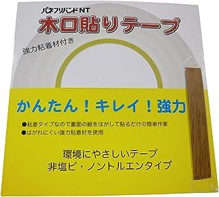 パネフリ工業 木口貼りテープ ライトオーク W 418721mm×50M