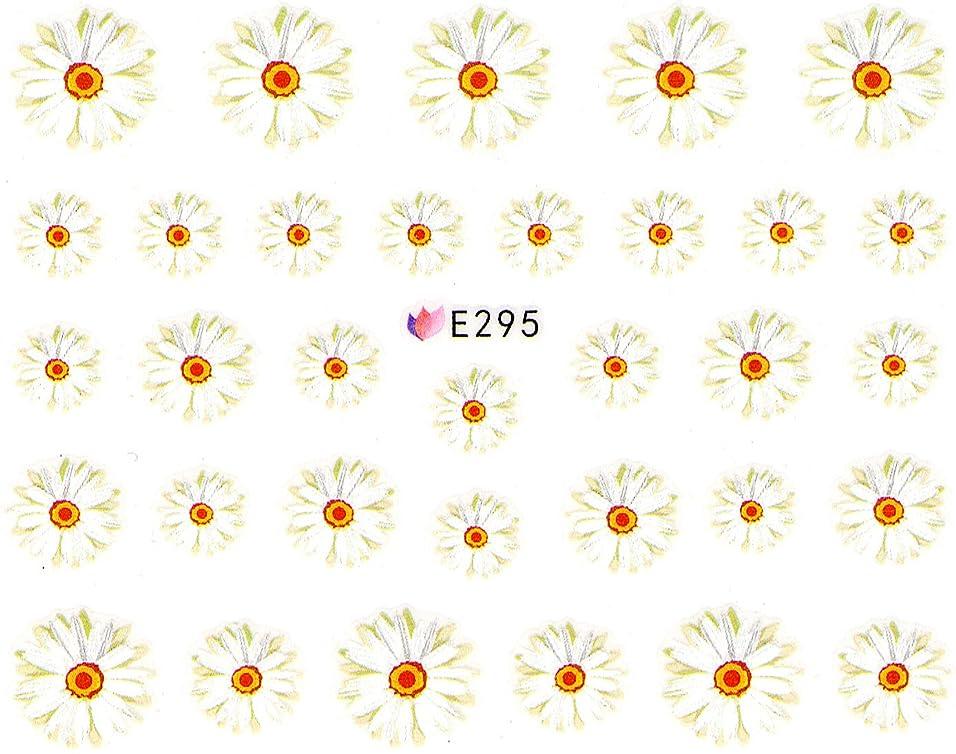 沼地スプレー境界ネイルシール 花 フラワー 選べる10種類 (01-T19)
