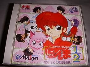 Ranma1/2 Datoh,Ganso Musabetsu Kakutoh-ryu! [PC-ENGINE CD-ROM Japanese Import]
