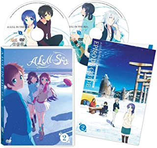 A Lull in the Sea DVD Collection Part #2 Set (Eps #14-26) (Standard Edition)