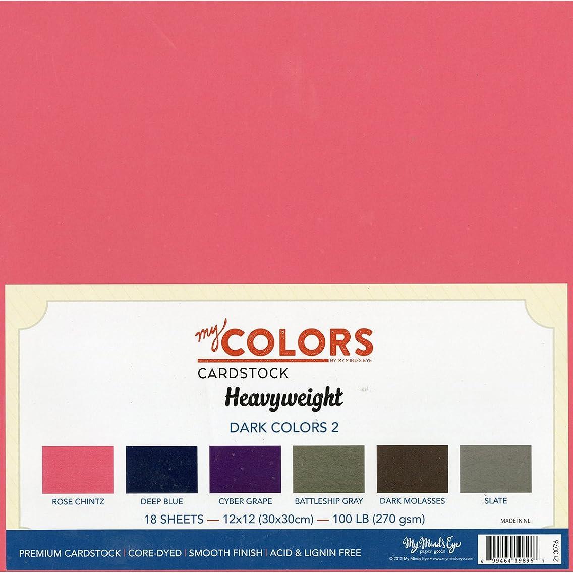 My Colors Heavyweight Cardstock Bundle 12x12 18/Pkg-Dark 2