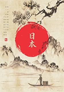 Taccuino di Scrittura Giapponese: Taccuino Genkouyoushi per esercitarsi nella calligrafia giapponese | Ideale per esercitarsi a scrivere Kanji, Hiragana, Kana e Katakana