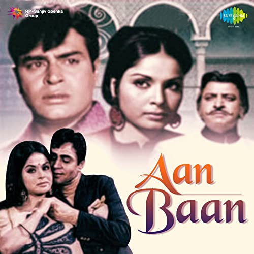 Badnaam Ho Gaya Dil by Asha Bhosle on Amazon Music - Amazon com