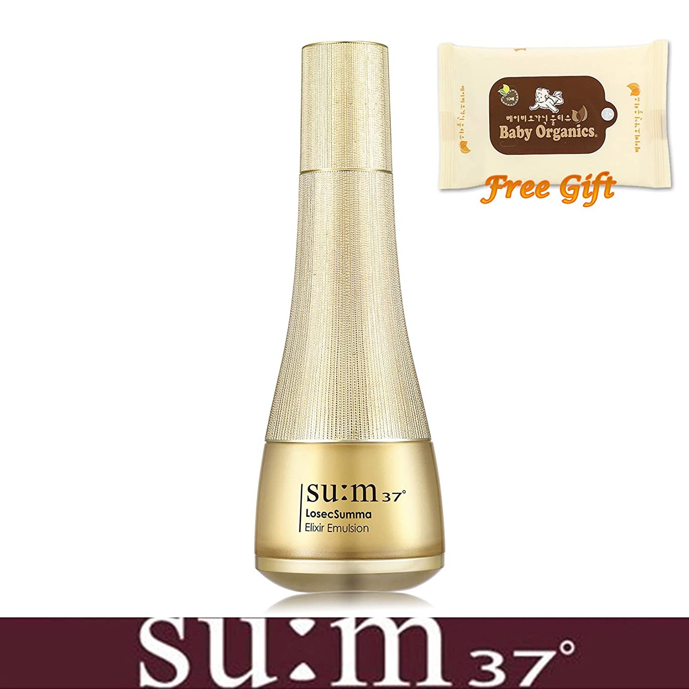 太い玉手入れ[su:m37/スム37°]Sum37 LOSEC SUMMA ELIXIR emulsion 130 ml+ Portable Tissue/スム37 LOSEC SUMMA ELIXIR エマルジョン 130ml + [Free Gift](海外直送品)