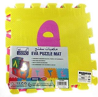 Baby DIY Soft EVA Foam Play Mat Alphabet Numbers Puzzle Toy 30cmx30cm Tile 10 pcs