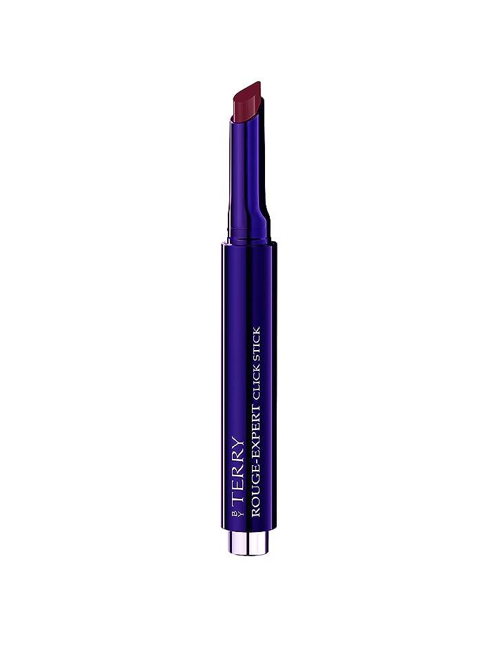ミルセラーアクロバットバイテリー Rouge Expert Click Stick Hybrid Lipstick - # 27 Chocolate Tea 1.5g/0.05oz並行輸入品