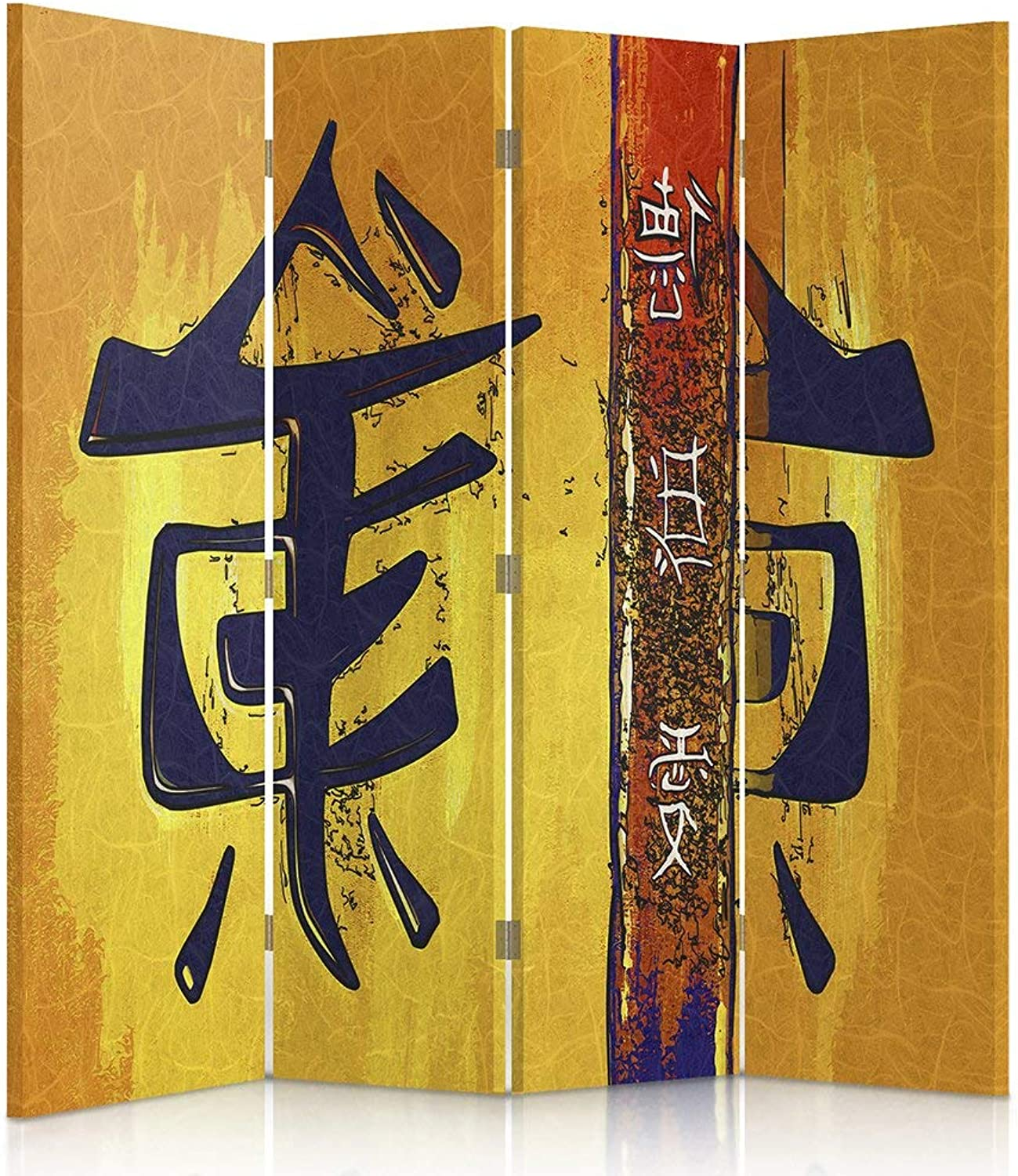 (2 Sided 145x150 cm) - Feeby Frames Canvas Screen, Decorative Room Divider, Paravent, Double Sided, 360C, 4 Panels (145x150 cm) Japanese Sign, Typography, RED, Yellow, Abstraction, Modern