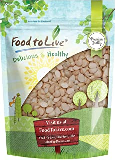 Macadamia Nut Pieces, 1 Pound - Raw, Chopped, Unsalted, Unroasted, Kosher, Vegan, Bulk, Great for Baking