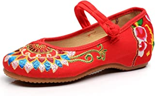 Redluck Women's Fashion Buddhism Totem Embroidery Casual Chinese Mary Janes Flats Shoes