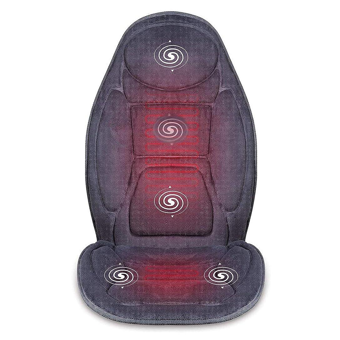 ジムチョークマザーランドマッサージチェアパッド チャイルドシート用電動マッサージクッション、椅子用バックマッサージャー、5モーター振動付きマッサージチェアパッド5モード4スピードヒーター、シートマッサージクッション緩和首、背中、腰、脚の痛み バックマッサージャー