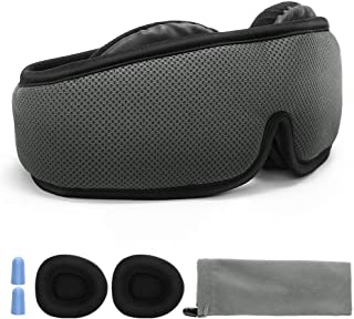 アイマスク 安眠 遮光 3D立体睡眠 圧迫感なし 通気性 快眠 軽量 目隠し 旅行 柔らか質感 疲労回復(二枚耳栓,収納袋)