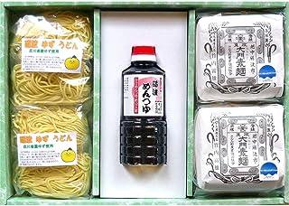 砺波製麺協業組合 大門素麺・砺波ゆずうどん・砺波めんつゆセット -クール-