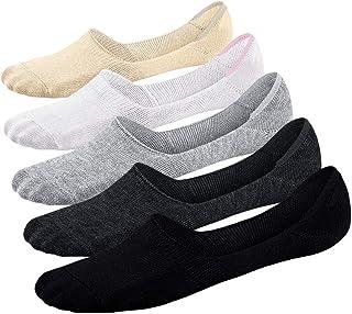 Calcetines Cortos de Algodón para Mujer, Respirable Calcetines de Antideslizantes para Mujer, Calcetines Invisibles de Deporte Colegio Negocio Corriendo, Talla 36-41, 5 pares