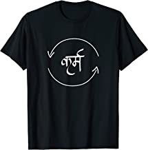 Karma in Hindi Cycle of Life Spirituality Hindu Dharma shirt