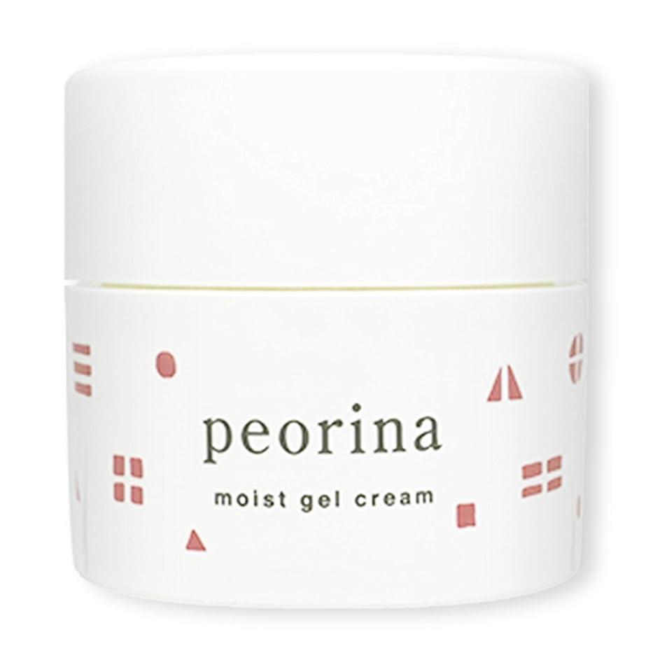 咳起こりやすい委員長ピオリナ モイストジェルクリーム 保湿 スキンケア ヒト型 セラミド 保水肌 美肌 次世代型 ビタミンC 誘導体