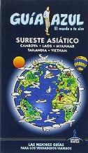 Sureste Asiático: GUÍA AZUL SURESTE ASIATICO (Camboya, Laos, Myanmar, Tailandia y Vietnam)